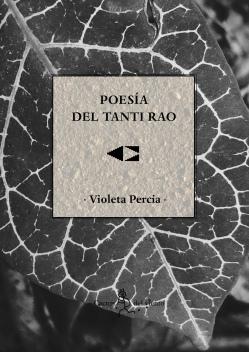 2. poesía del tanti rao (2019) portada hd